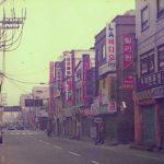 Letter from Korea: September 1997